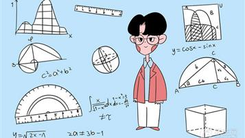 初中生必备:学好数学的方法有哪些