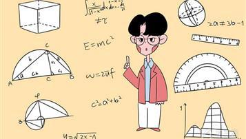 学霸分享初中数学最好用的辅导书大全
