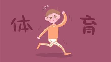 中考体育男生1000米夺冠跑步技巧大全