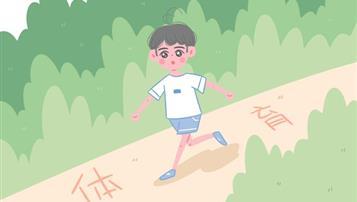 中考体育800米训练 从及格到满分的技巧