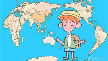 七年级下册地理知识点总结与归纳