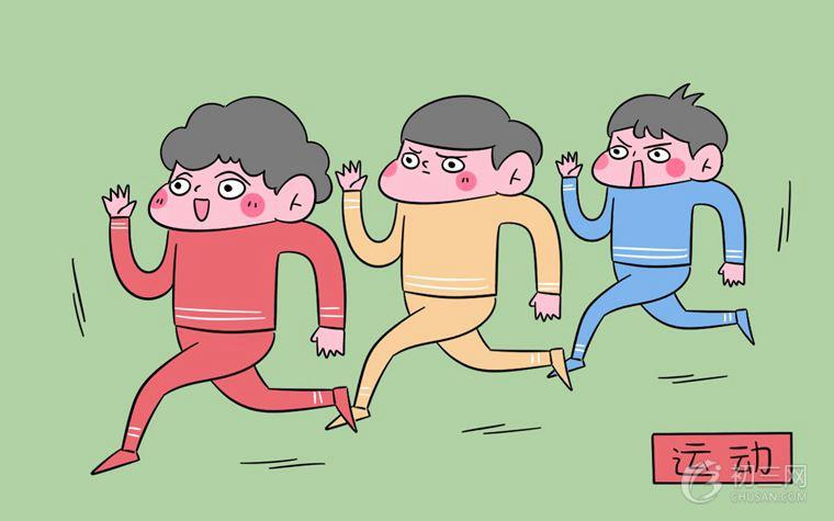 2019中考体育:八百米跑步的心理暗示