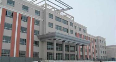 渭源县第一中学