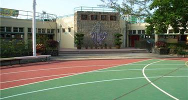 渭源县第二中学