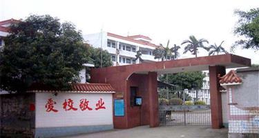 漳州市天寶中學