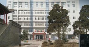 渭南市固市中学