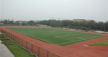 通渭县鸡川中学