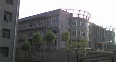 湖北省通山县第一中学