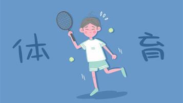 2018太原中考体育政策公布:5月19日开考