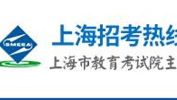 2018上海中考成绩查询入口 学生登录入口