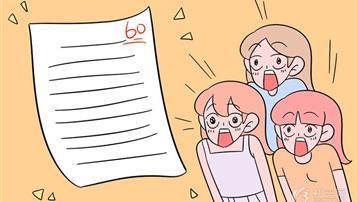 2018中考英语作文高分写作技巧