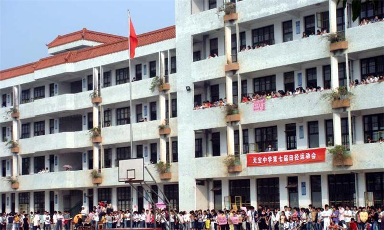 漳州市天宝中学