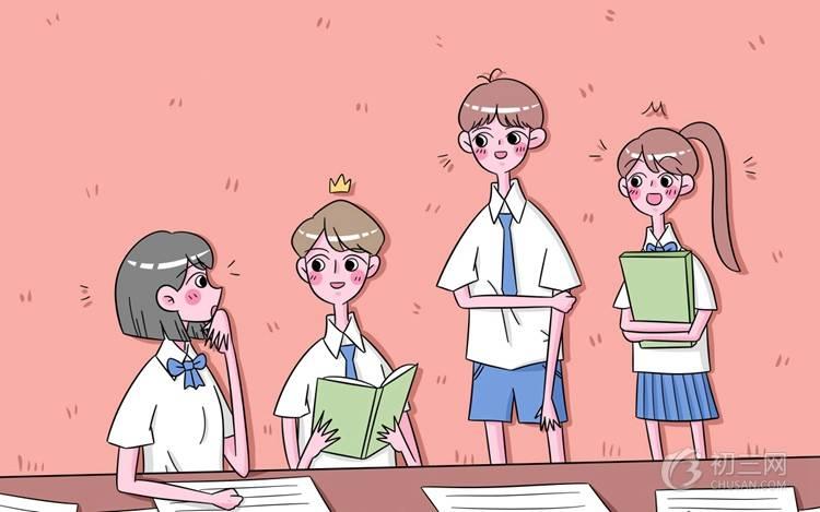 2019年漯河中考考试时间安排 什么时候考试