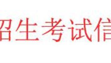 2018渭南中考成绩查询入口 学生登录入口