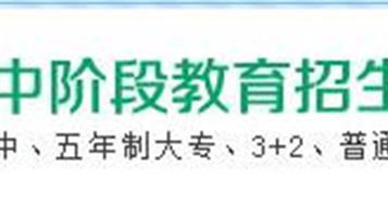 2018许昌中考成绩查询时间 学生登录入口