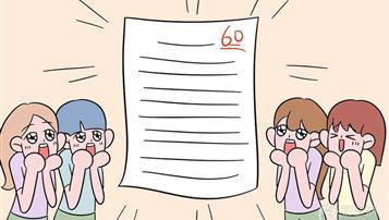 2018年泰州中考作文题目公布 为考生捏一把冷汗!