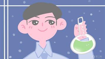 2018迪庆中考化学试卷及答案解析