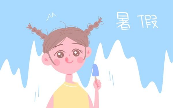 2019新疆中小學暑假放假時間表在幾月幾號