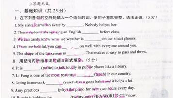 2018吉林省长春中考英语真题试卷【高清图片版】