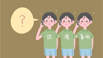 2018北京中考分数什么时候公布 7月4日12:00开始