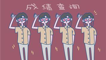 2018年北京中考7月4日查分数 成绩查询常见问答