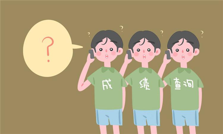 2018贵阳中考成绩查询时间及入口:7月6日10点(入口已开通)