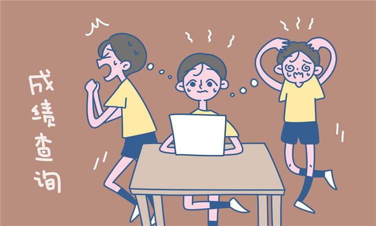 怎么查中考成绩 各地中考成绩查询方式汇总
