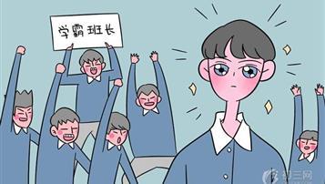 2018吉林长春中考成绩公布 高分学霸出炉