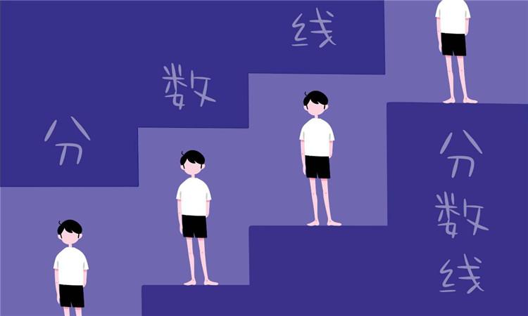 蒙阴县2018年高中招生最低资格线及指标生录取线公布