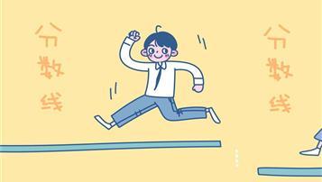 2018杭州中考普高最低分数线是多少