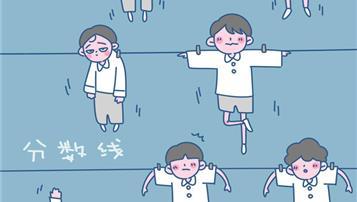 2018年杭州普通高中第二批提前批录取分数线公布