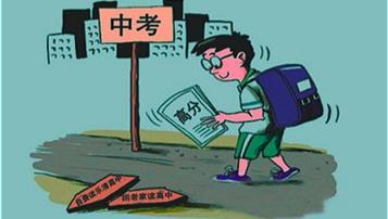 初中考不上高中可以复读吗 哪一类考生适合复读
