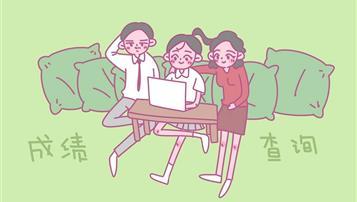 2018年西安中考成績查分時間:7月20日12時【入口已開通】