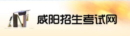 2018年西安中考成绩查分时间:7月20日【入口已开通】