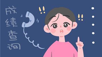 2018年吳忠中考成績查分時間:7月20日【入口已開通】