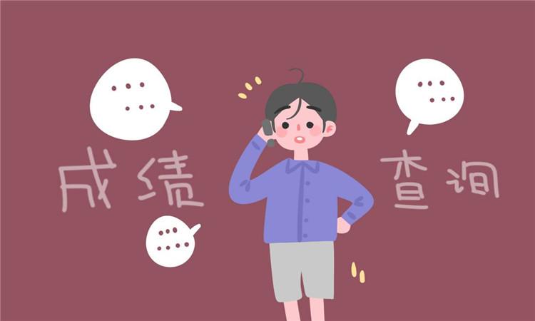 2018年渭南中考成績查分時間:7月23日【微信查詢】