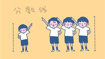 2018年宿州省示范高中预录取分数线公布:一中统招743分