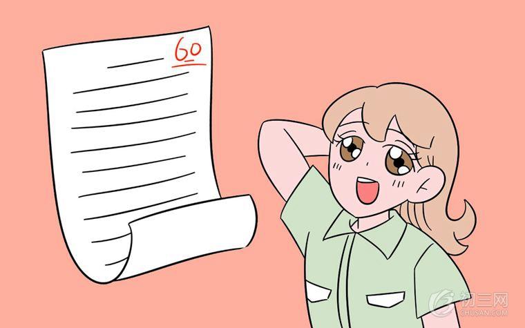 作文套用之万能素材篇 中考满分作文必备