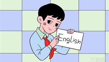 英语哪家培训机构好 初中英语培训多少钱