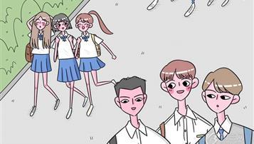 铜陵高中阶段学校考试招生制度改革实施方案(试行)