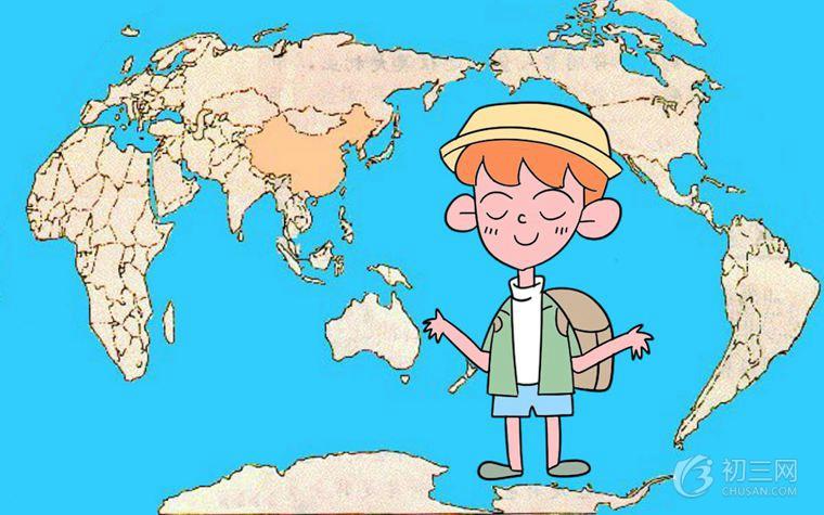初中地理学习方法技巧 史上最全的地理知识点总结
