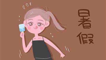 2018-2019学年舟山中小学校历及寒假时间