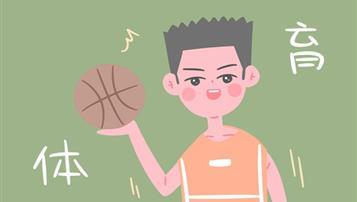 山西中考体育测试:考生一分都不敢丢