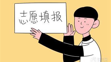 2018年杭州提前自主招生志愿填报时间