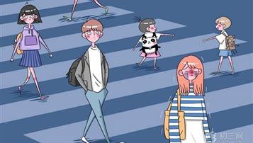中学生如何应对和防止校园欺凌