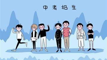 2019年郑州外地户口中考招生政策