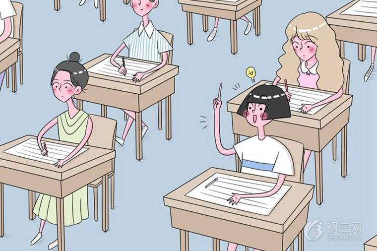 学生如何提高上课效率 学会这些轻松拿高分