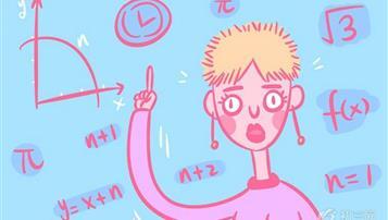 学渣怎样才能学好初中数学 成功逆袭学霸秘诀