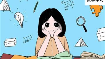 孩子一年级数学成绩不好怎么办 家长怎样引导