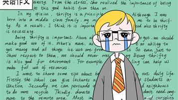 初中英语高分作文技巧:如何提升英语写作能力
